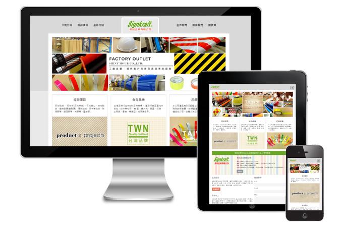 台中網站設計-大傳數位科技
