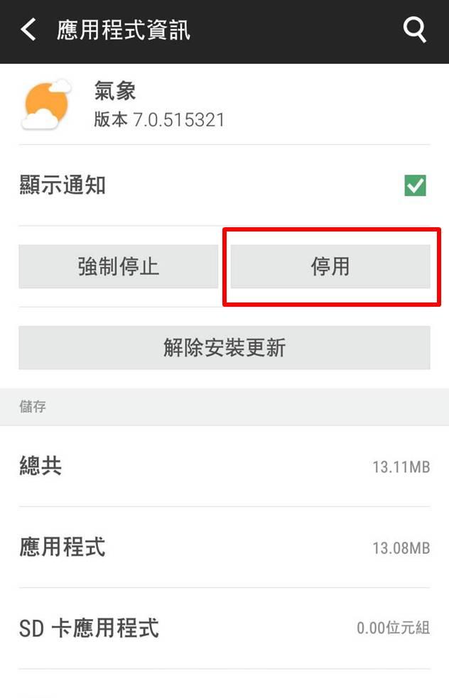 大傳數位科技-台中網站設計